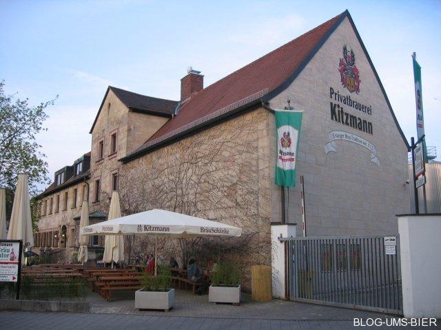 Kitzmann Bräu Erlangen – BräuSchänke | BLOG-UMS-BIER